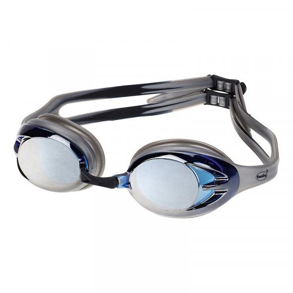 Schwimmbrille grau verspiegelt  UV-Schutz
