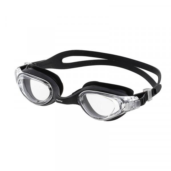 Trainings - Schwimmbrille Antibeschlag  UV-Schutz